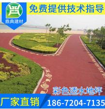 湖北巴东乐虎国际66lehu68vip乐虎国际唯一网站材料海绵城市规划建设指定产品