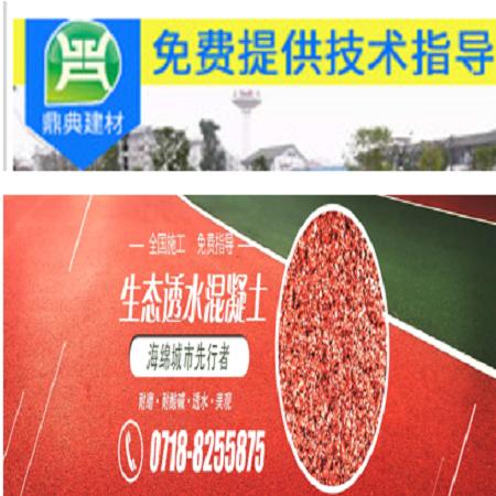 绿道材料乐虎国际66混凝土厂家
