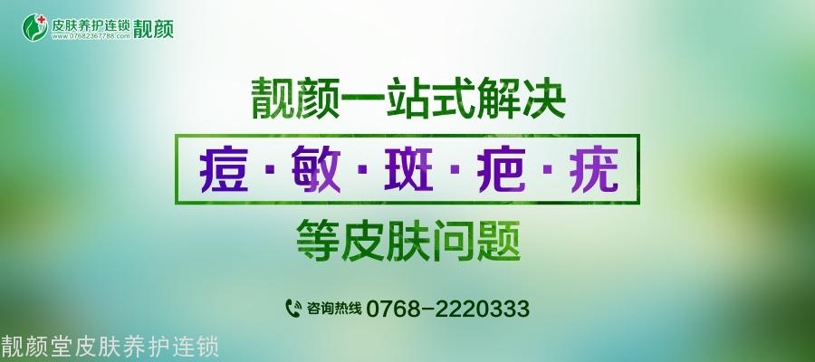 20190807160300_33349.jpg