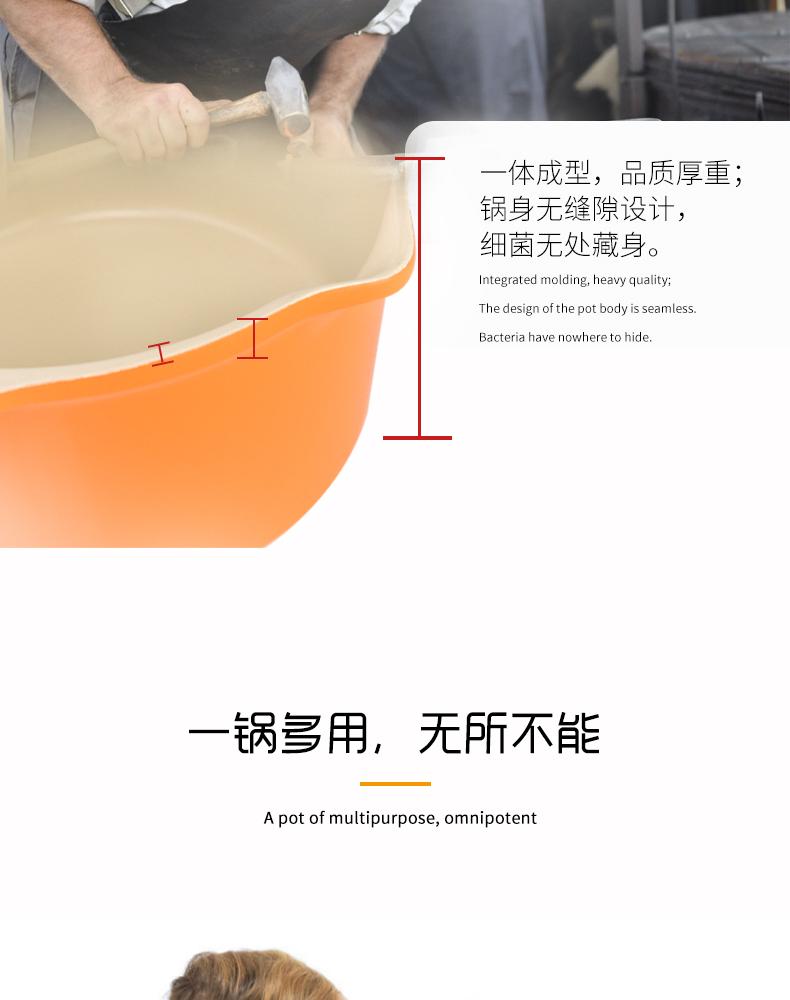 橙色奶锅详情页 (8).jpg