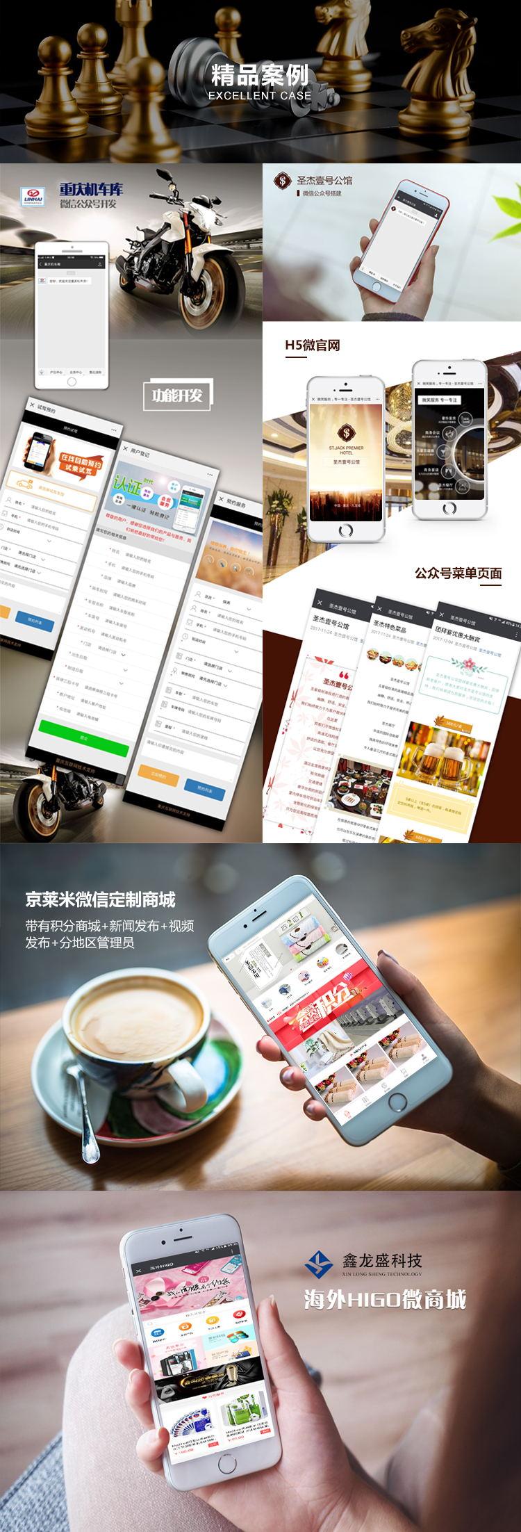 wxxq3_看图王.jpg