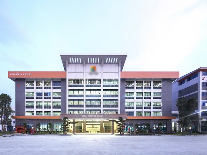 郑州纸箱厂办公大楼