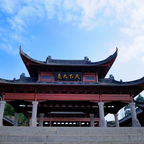 红岩精神--重庆之旅双飞三天