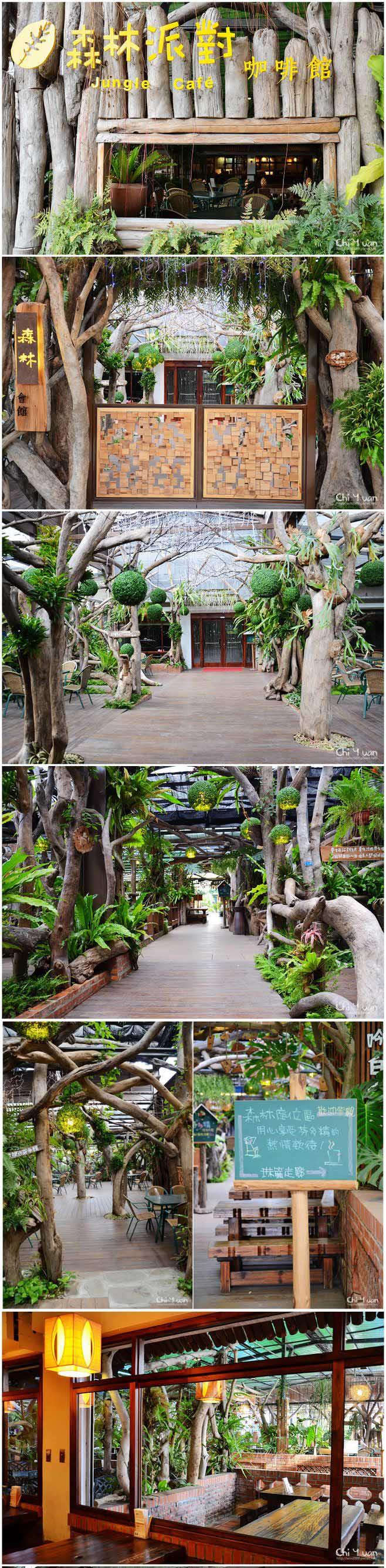森林咖啡館0133337777.jpg