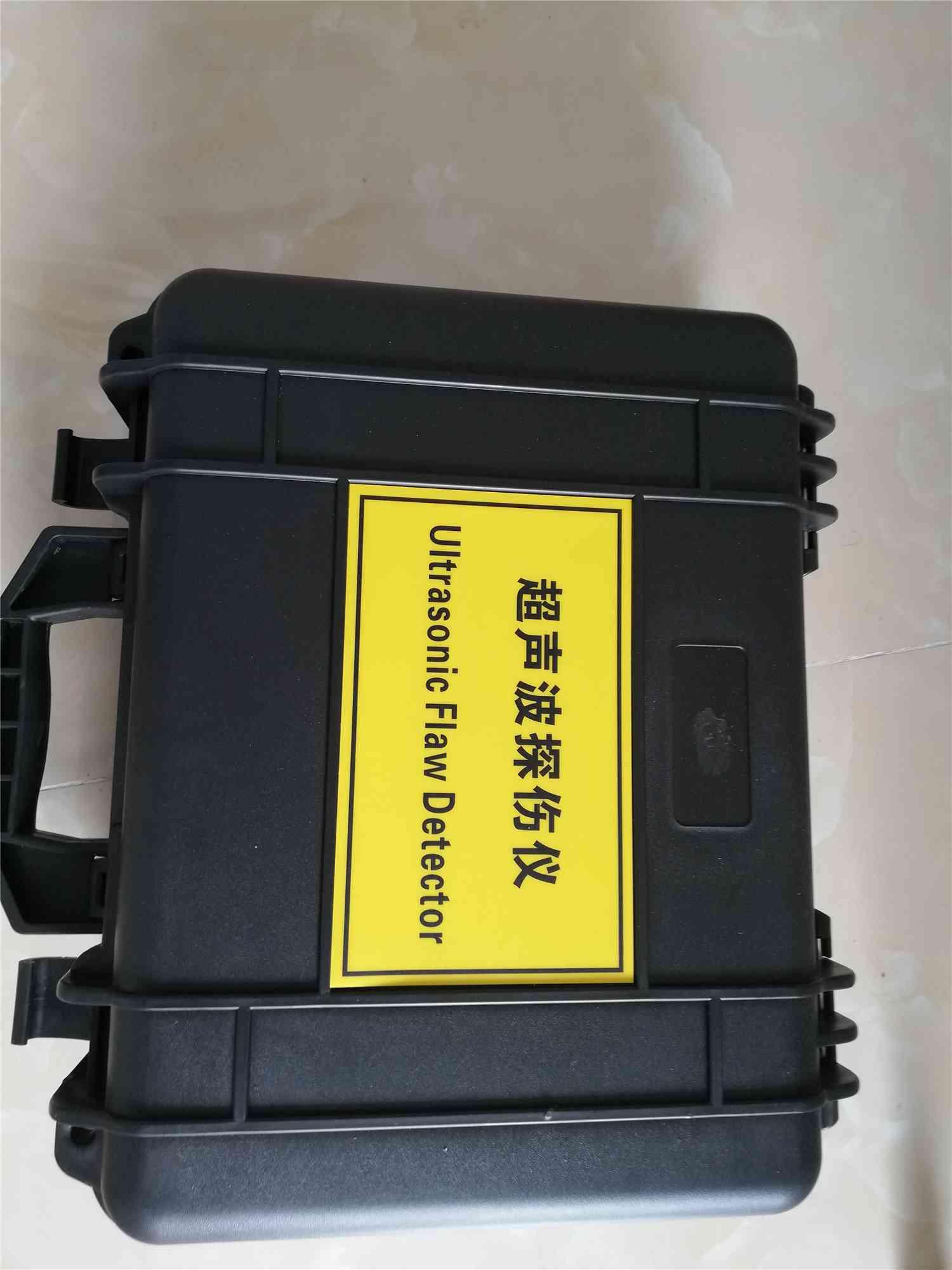 超声波探测仪交货