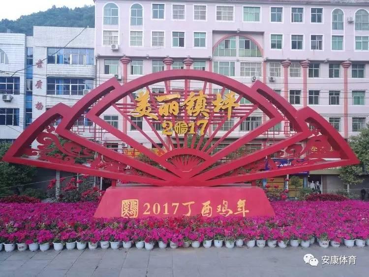"""镇坪县——""""香溪文化广场""""杯""""首页节拍·舞动汉江""""市县联动活动"""