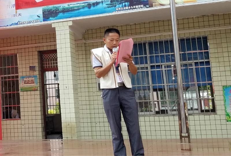 会长王玉江代表协会讲话