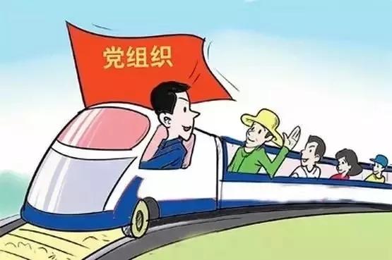 中办国办印发《关于提高技术工人待遇的意见》
