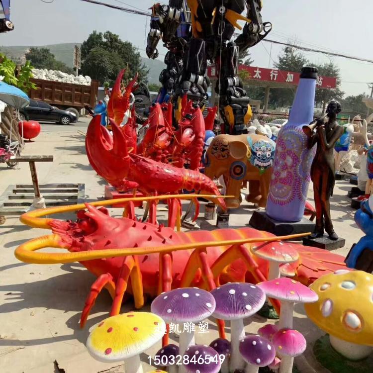 大龙虾雕塑 (1).jpg
