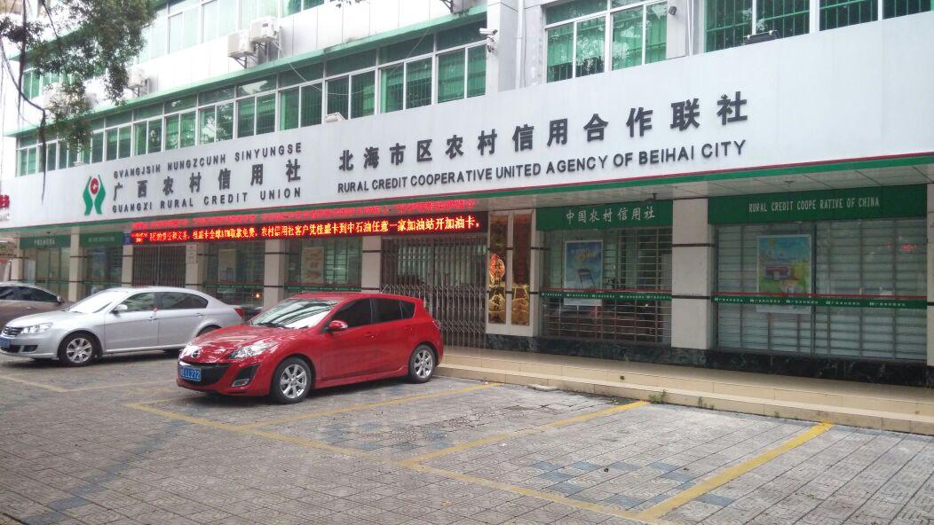 广西农村信用社门禁系统工程
