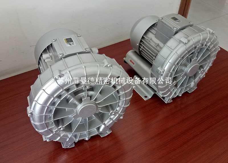 旋涡气泵风机18