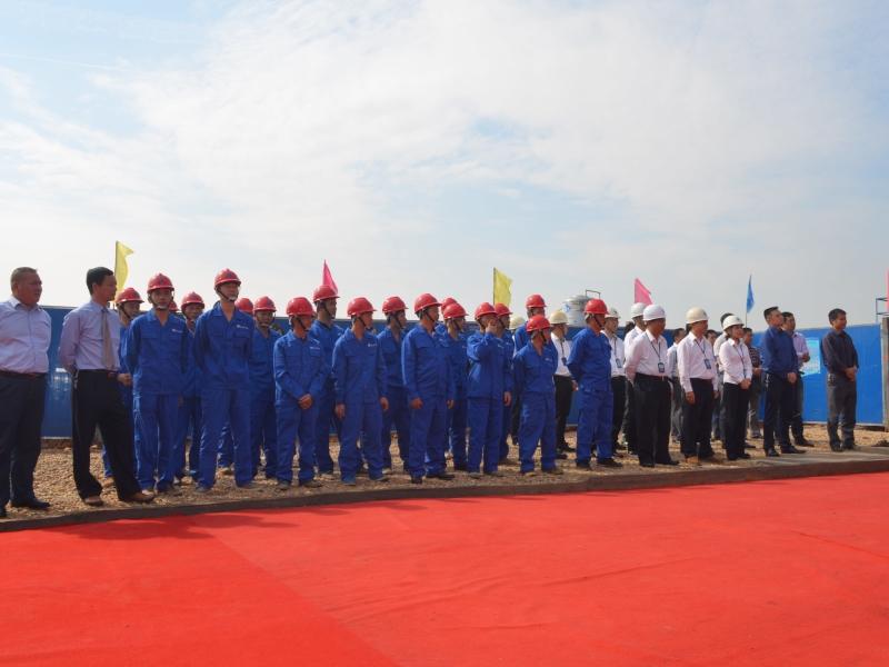 金桥国际开工仪式