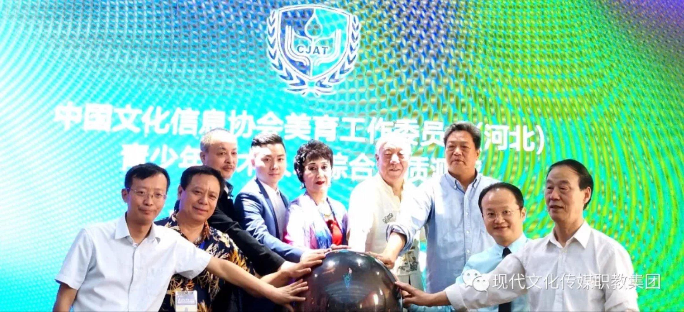 全球华人青少年舞蹈大赛河北启幕—舞动人生,让世界看见你!
