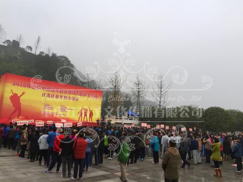 2015铁山坪登山活动