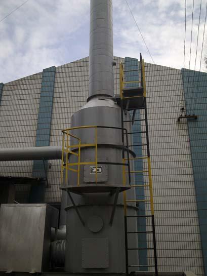 远上机械压铸油烟治理工程