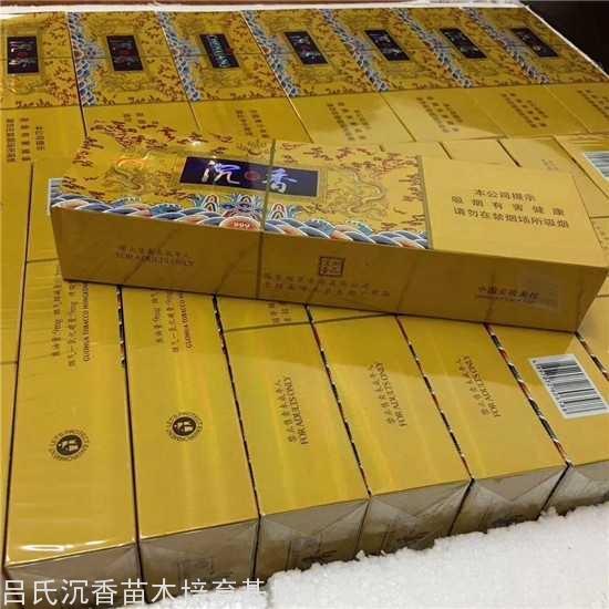 双龙沉香香烟多少钱_老挝南洋兄弟卷烟
