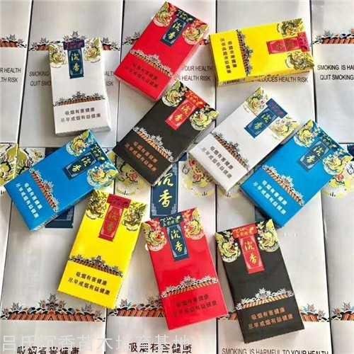 越南五彩沉香香烟一条价格200元,一条10包