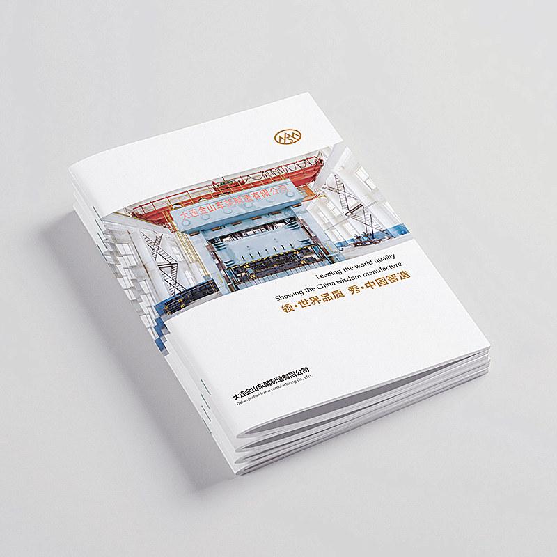 領世界品質,秀中國智造——金山車架畫冊設計實例