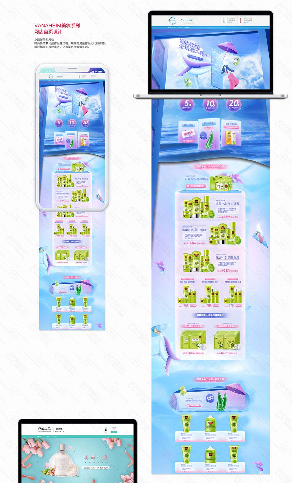 網店裝修-3_03.jpg