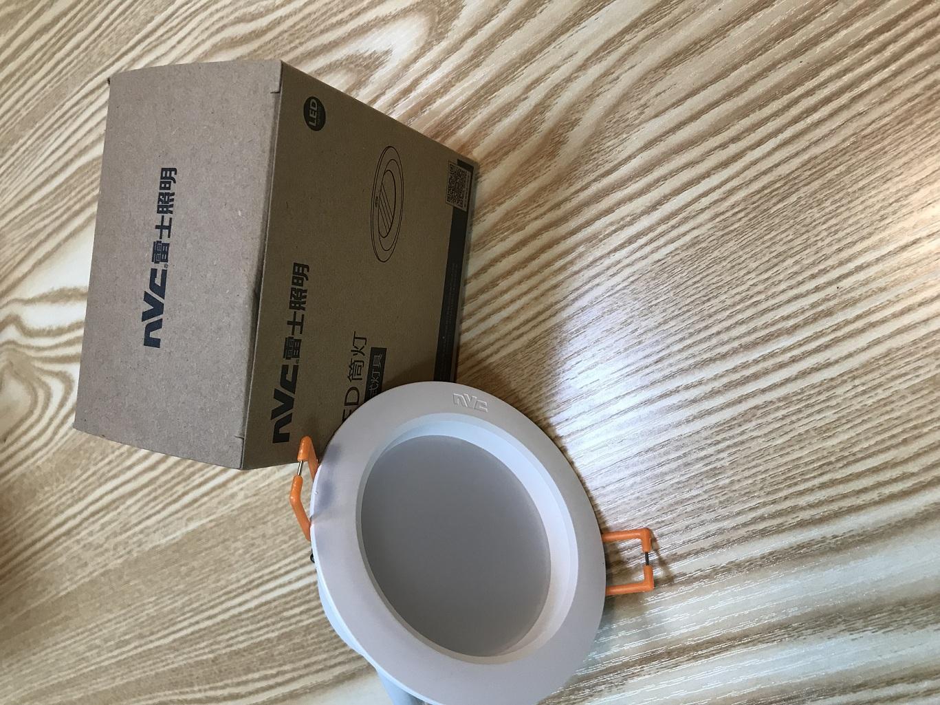 雷士伯克麗:一元搶購雷士LED筒燈.jpg