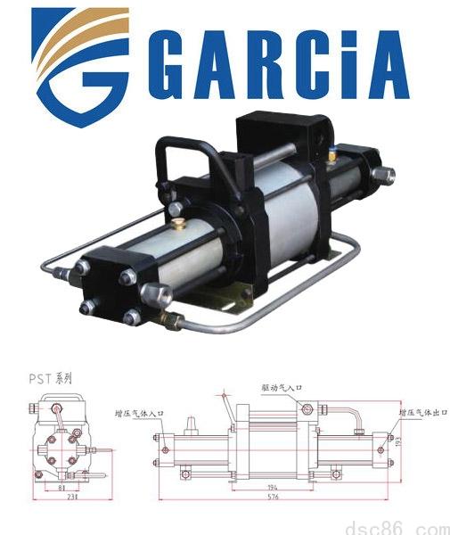 進口氣體增壓泵PST