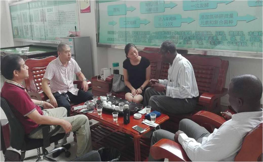 尼日利亚客户到厂交流