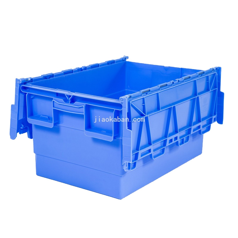 多功能套疊塑料物流箱