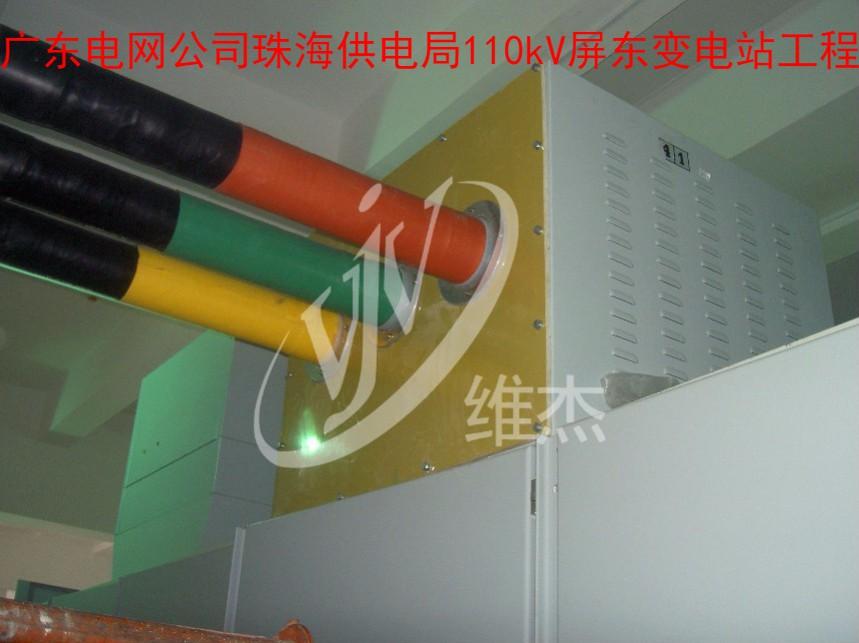 广东电网公司珠海供电局110kV屏东变电站工程