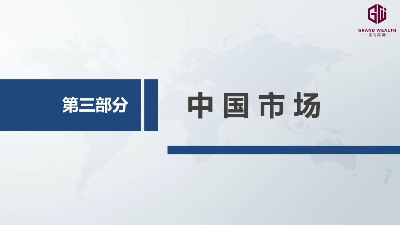全球资讯_环球资讯20181212-环球资讯-新闻中心-首页