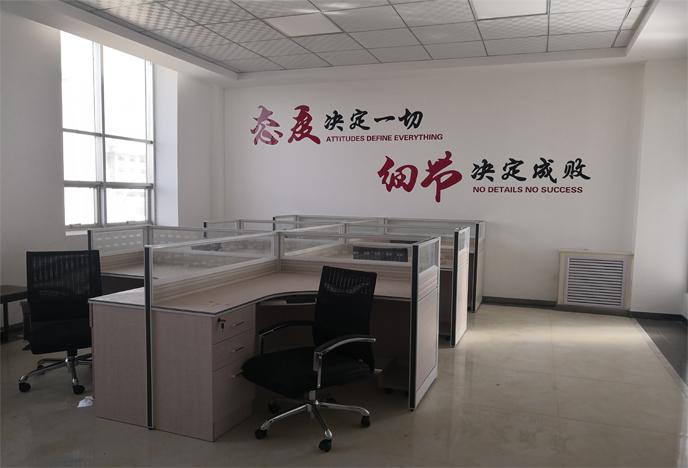 行政办公室