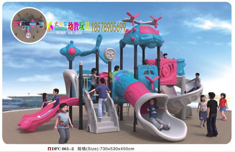 太空飞机系列组合滑梯广西南宁幼儿园玩具厂家大风车品牌