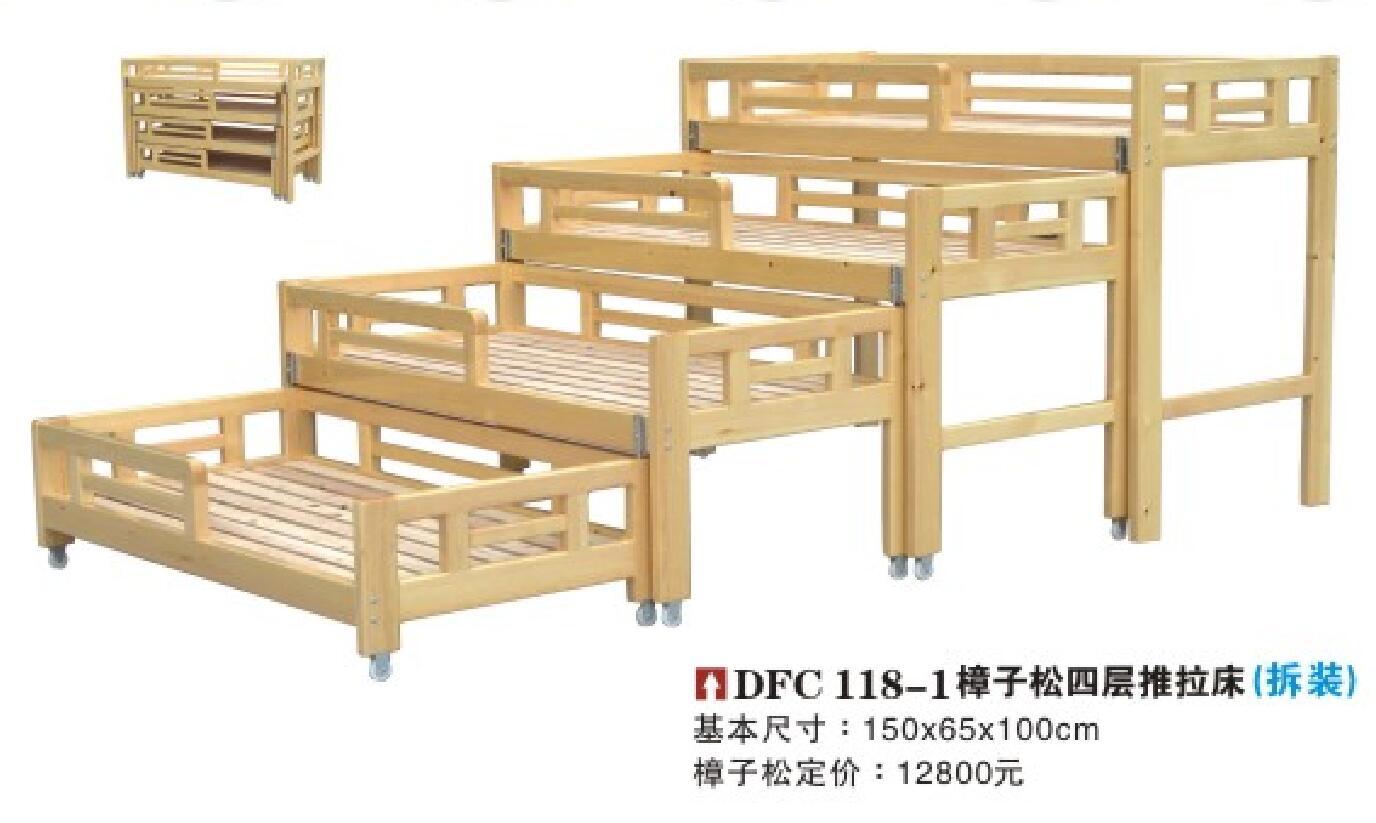 广西南宁幼儿园木质多层组合推拉床四层四人
