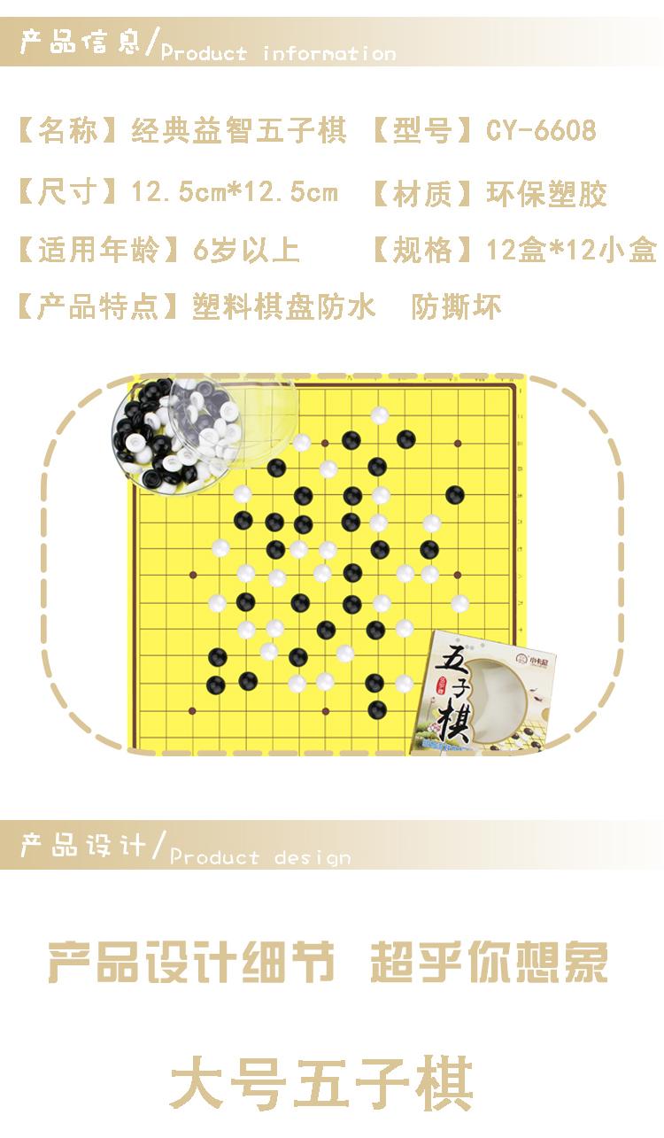 CY-6608_02.jpg