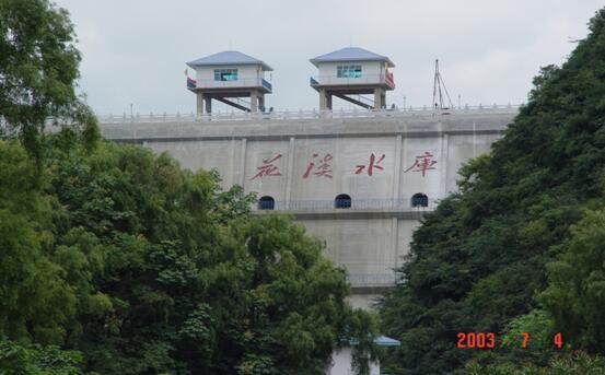 贵阳花溪水库