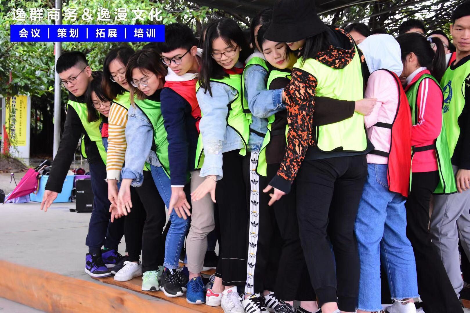 廣州醫科大學附屬第二醫院18級研究生拓展訓練
