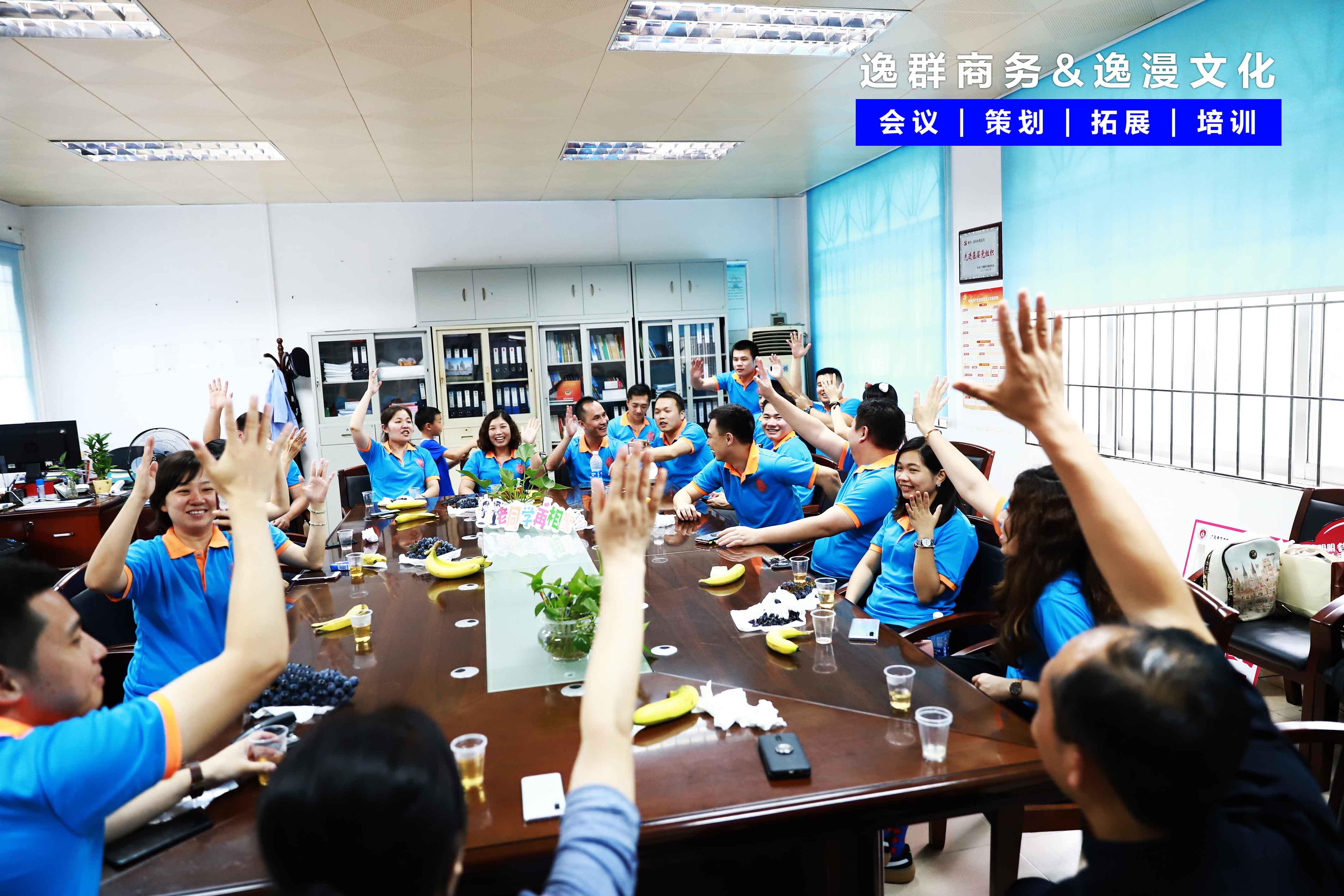 0518广东警官学院同学会