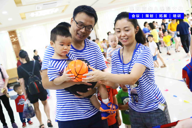 0601王老吉六一親子游園會
