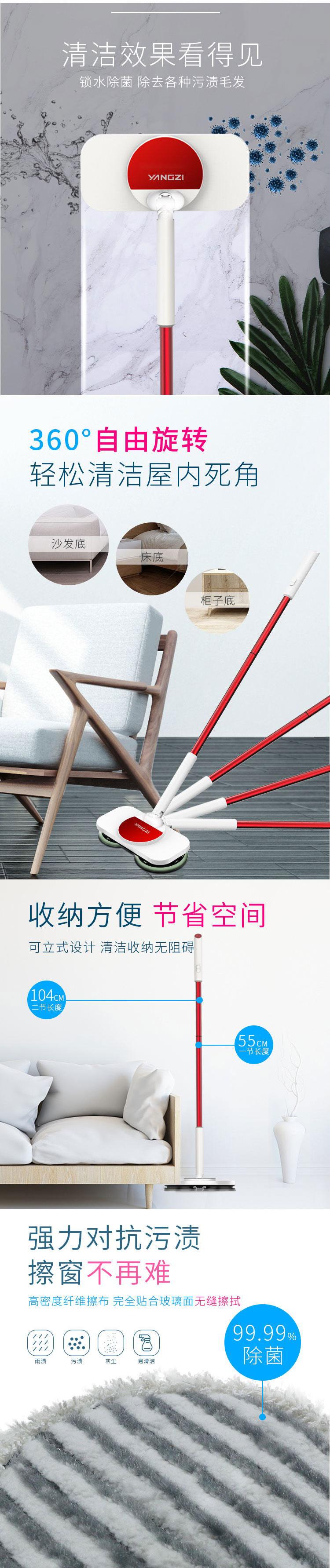 详情页-拷贝_看图王(5)_03.jpg