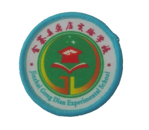 金寨县龚店实验学校