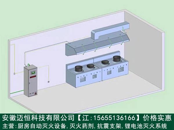 自动寻的灭火系统_厨房自动灭火系统是根据什么原理来实现灭火的?-常见问题-新闻 ...