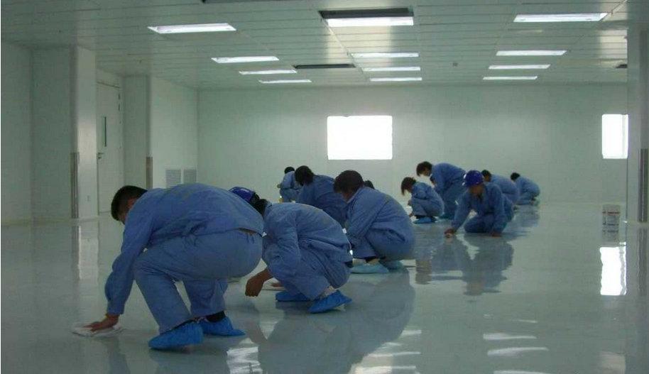 地板打蠟拋光