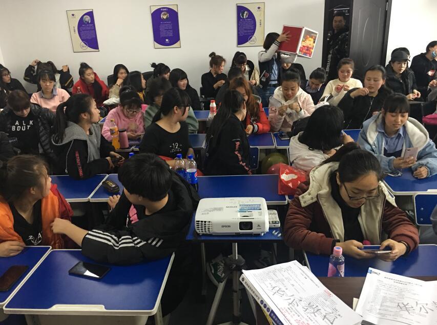教师资格精讲课堂5