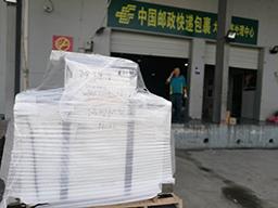 中国邮政大型安检机