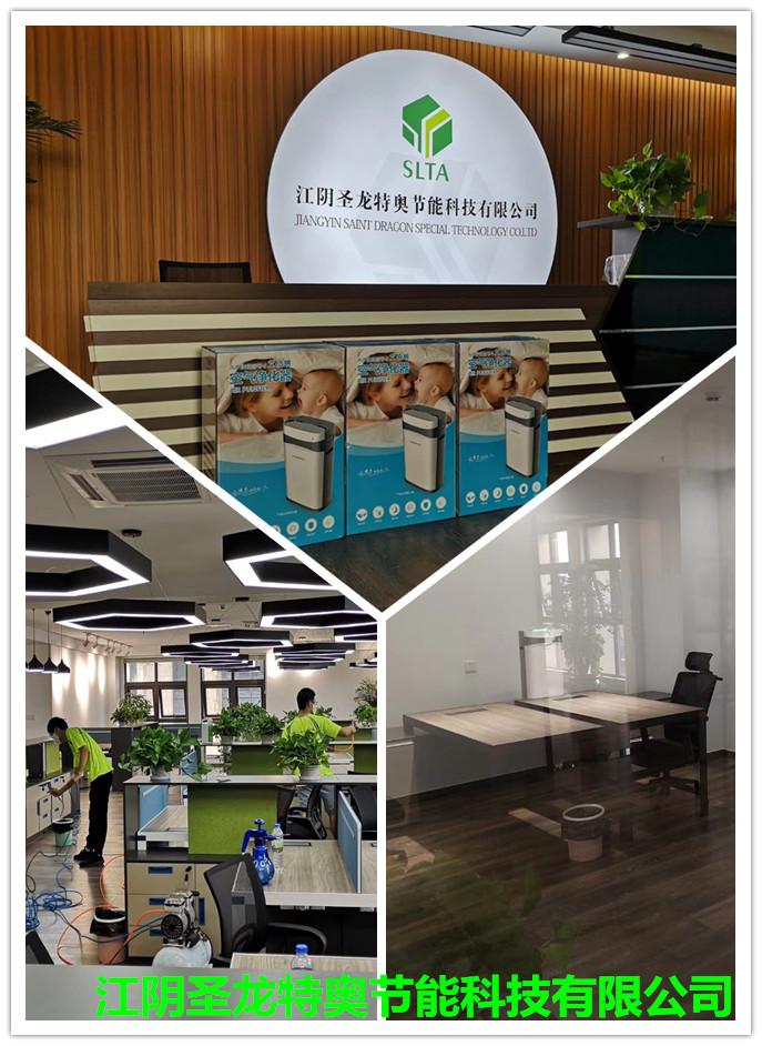 江阴圣龙特奥节能科技有限公司