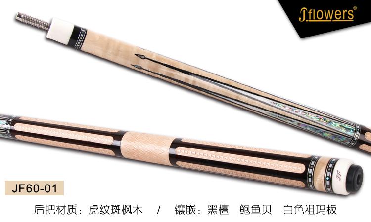 JF60-01系列