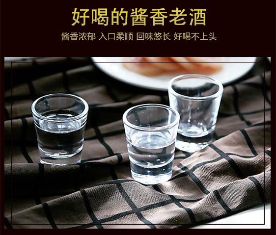 白酒内容详情_14.jpg