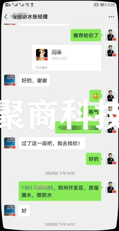 QQjietu20200327100113.jpg