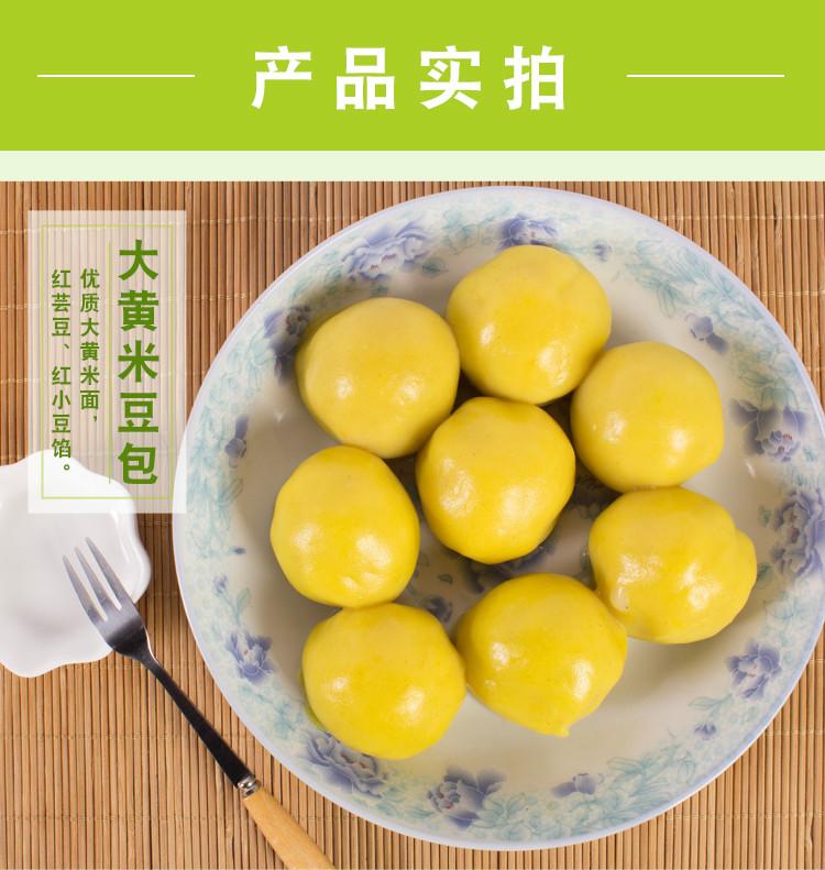 大黃米粘豆包1.jpg