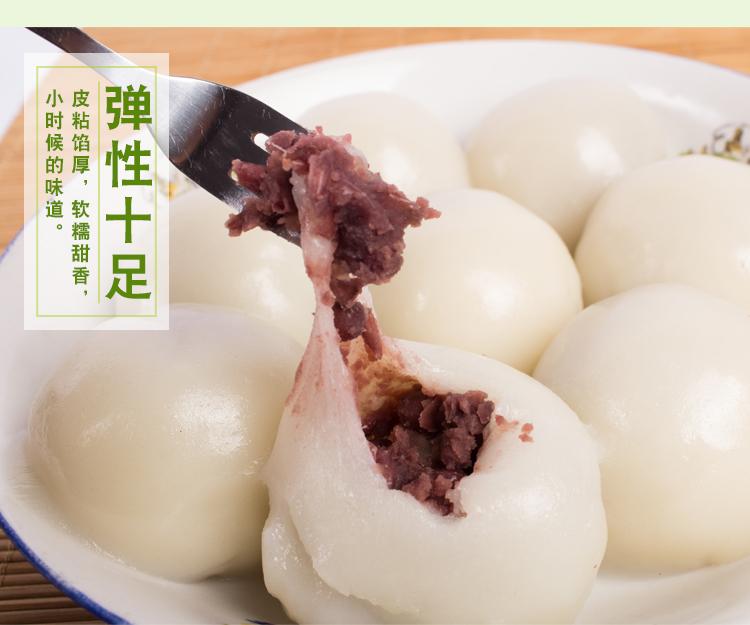 糯米粘豆包2.jpg