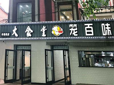 上海靜安區華山路店